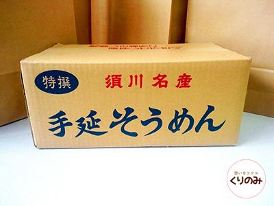 島原本格手延素麺白瀧 高橋謙作製麺 9kg(50g×180束)