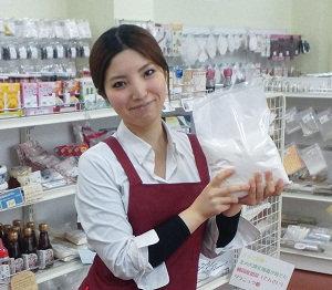 スーパーバイオレット 1kg 小麦粉 薄力粉 お菓子用 業務用