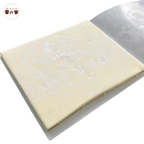 プラチョコ ホワイト 1kg 日新化工