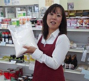 スーパーバイオレット 2.5kg 小麦粉 薄力粉 お菓子用 業務用