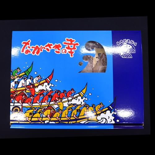 長崎県 スルメイカ 開き 生開き 干物 1枚120~150g×6枚 無添加 送料無料