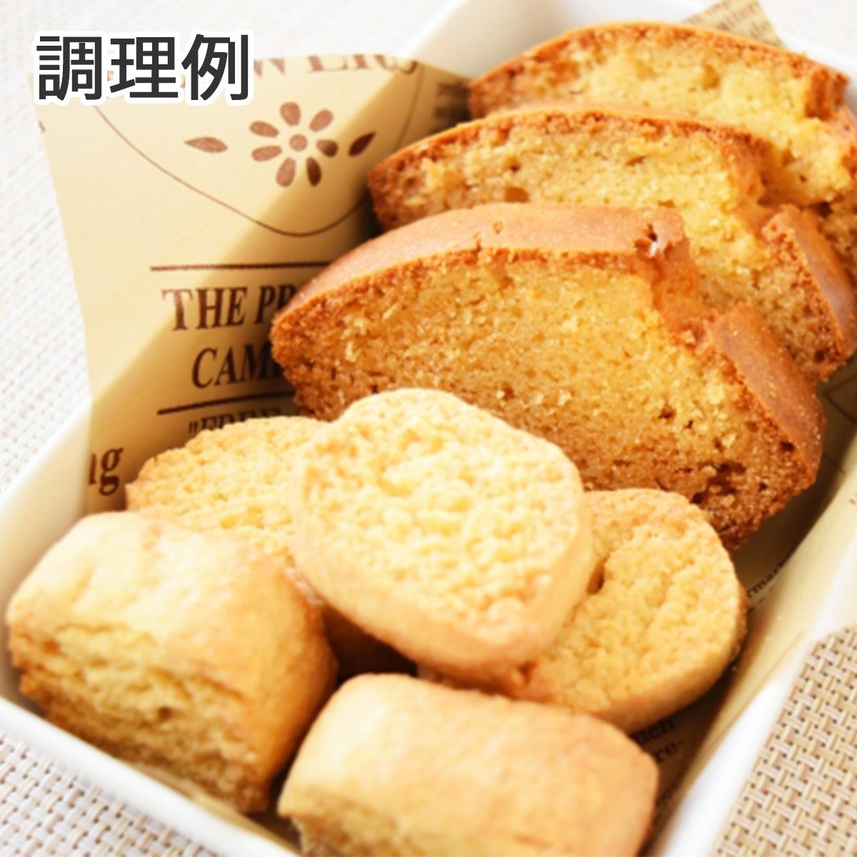 【期間限定30%オフ】よつ葉バター 食塩不使用 無塩 450g 業務用