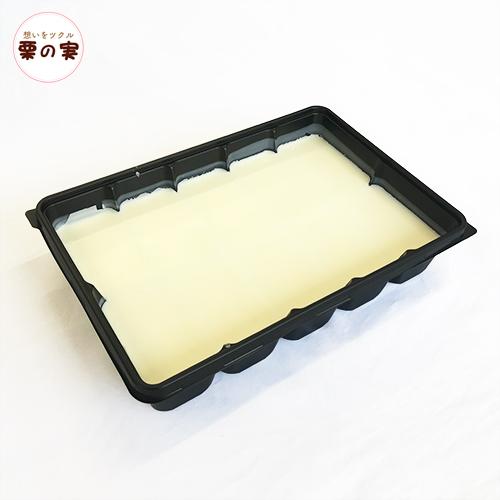 【夏季クール便】 パータグラッセ レモン 2kg コーティング用チョコレート
