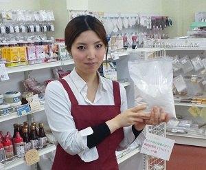 バイオレット 1kg 小麦粉 薄力粉 お菓子用 業務用