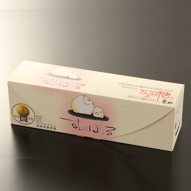 すのうぼうる(8ヶ入り×3箱)  モンドセレクション金賞