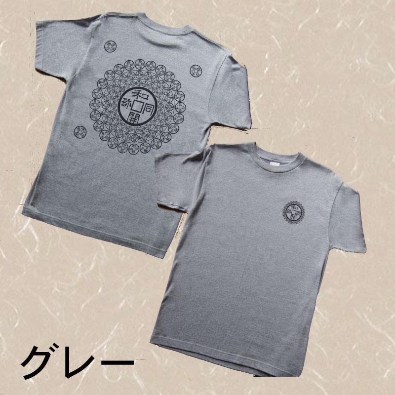 金運Tシャツ【グレー・ホワイト】【S・M・L】