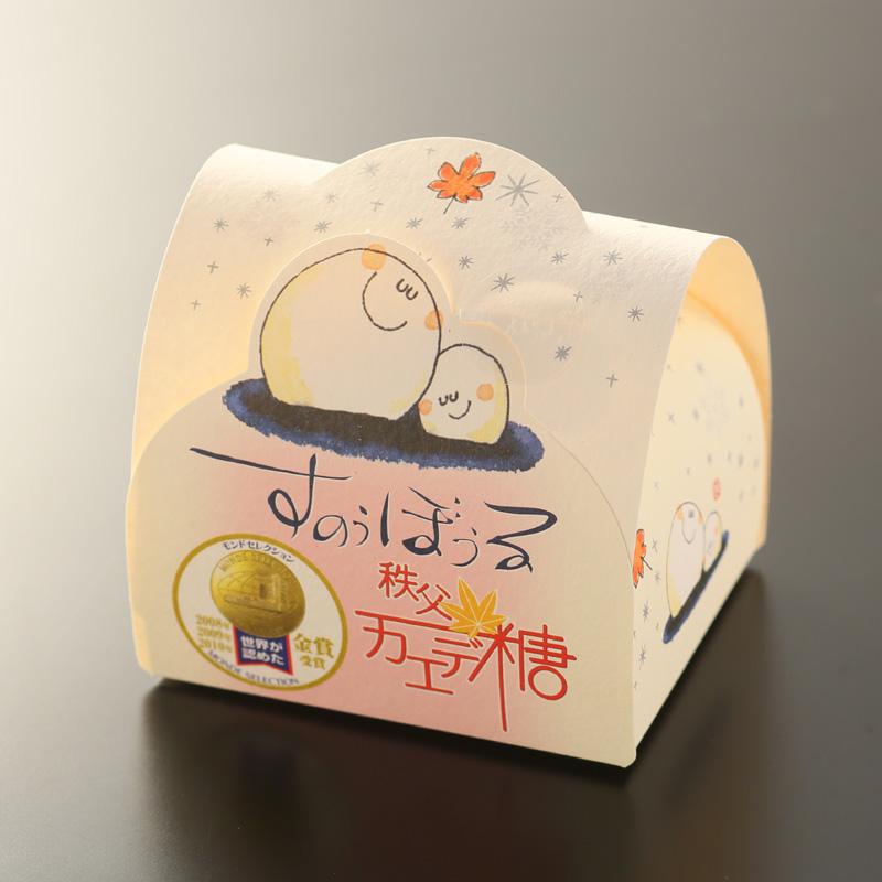 すのうぼうる(8ヶ入り×6箱)  モンドセレクション金賞