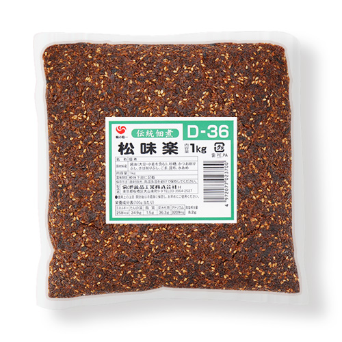松味楽 1kg