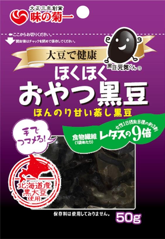 ほくほくおやつ黒豆 50g×10袋