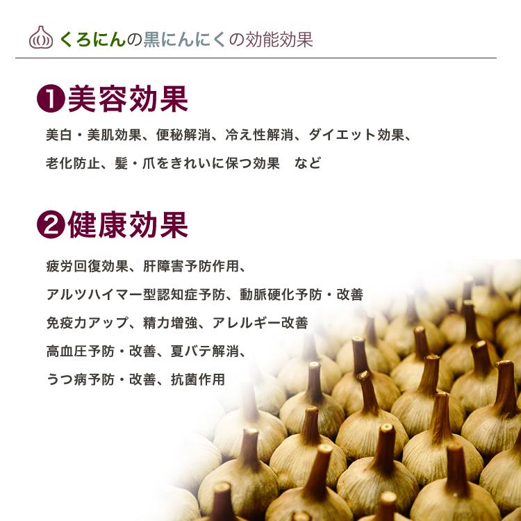 【送料・代引手数料無料】くろにん(つぶタイプ)1kg/約230粒 旨カレー付き!!