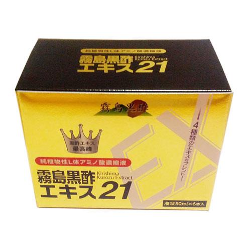 霧島黒酢エキス21 300ml