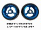 """アルミキャスターPROワイド 3""""×1.4/ブルー"""