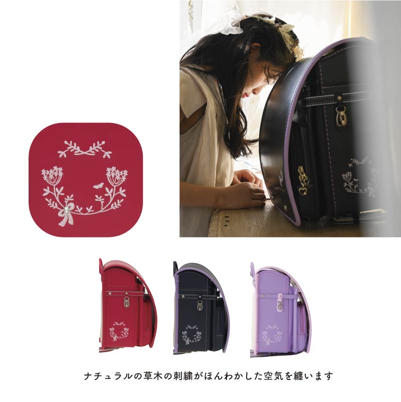2021年6月末出荷予定 安ピカッランドセル ロイヤルガール フィットちゃん 女の子 最新版 2022 日本製  直営店6年保証 代引手数料&送料無料! 名入れ特典 早期購入図書カードプレゼント1ap2684k