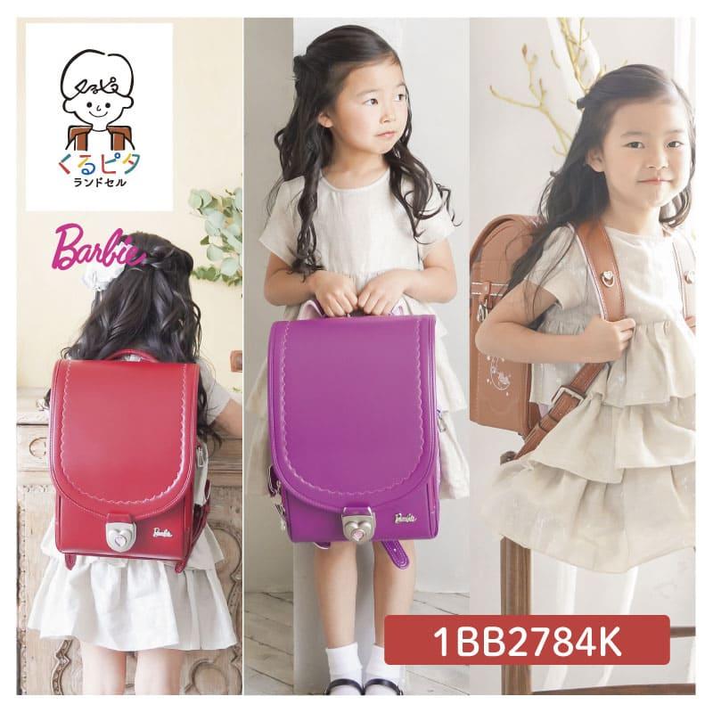2021年12月末出荷予定 くるピタバービー ポップキュート ランドセル 女の子用 最新版 2022 日本製 キャメル カーマイン バイオレット 6年保証 代引手数料&送料無料! 名入れ特典 早期購入図書カードプレゼント 1bb2784k