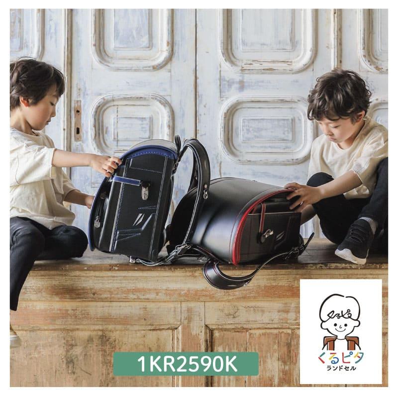 2022年1月末出荷予定 くるピタ 超軽量シンプルモデル クラリーノ ランドセル 男の子 最新版 2022 日本製 ふわりぃ 人気 黒 6年保証 代引手数料&送料無料!名入れ特典 早期購入図書カードプレゼント 1kr2590k