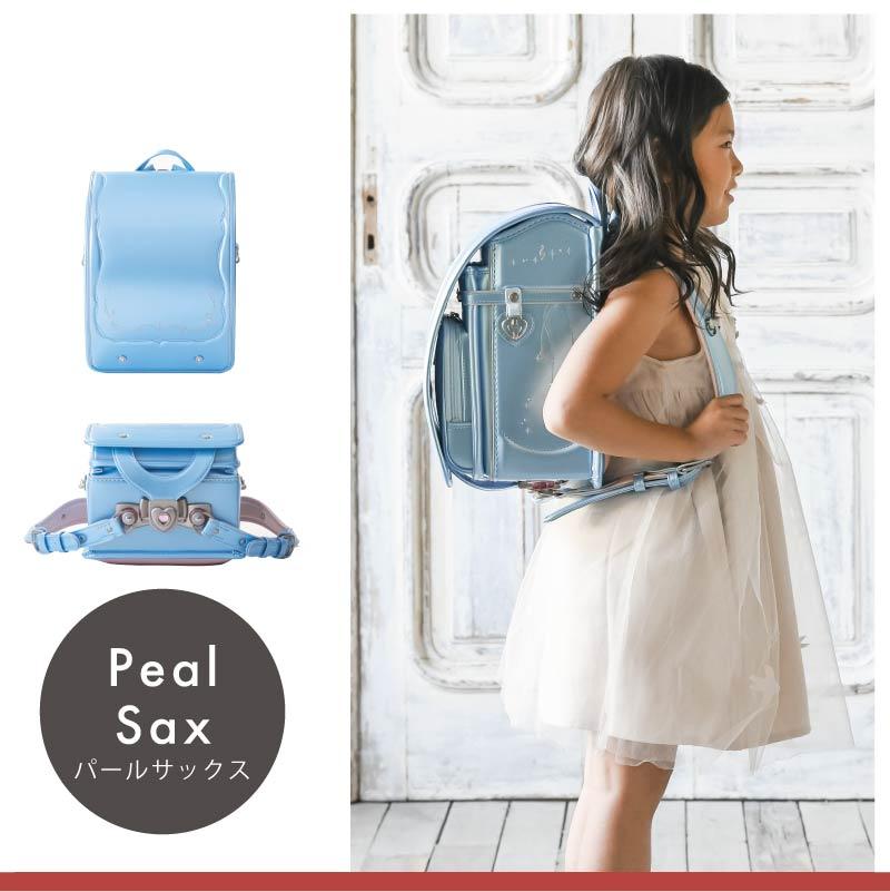 2021年12月末出荷予定 くるピタガール メロディライン ランドセル 女の子用 2022 日本製 パールピンク パールサックス パールラベンダー 水色 紫 6年保証 代引手数料&送料無料! 名入れ特典 早期購入図書カードプレゼント 1kr3684k