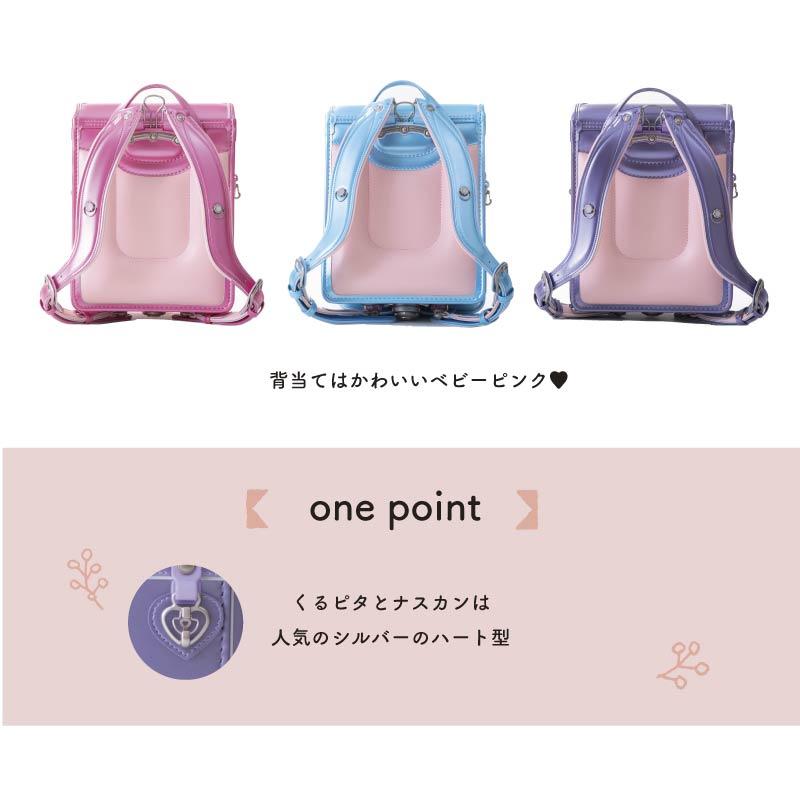 少量入荷有 くるピタガール メロディライン ランドセル 女の子用 2022 日本製 パールピンク パールサックス パールラベンダー 6年保証 代引手数料&送料無料! 名入れ特典 早期購入図書カードプレゼント 1kr3684k