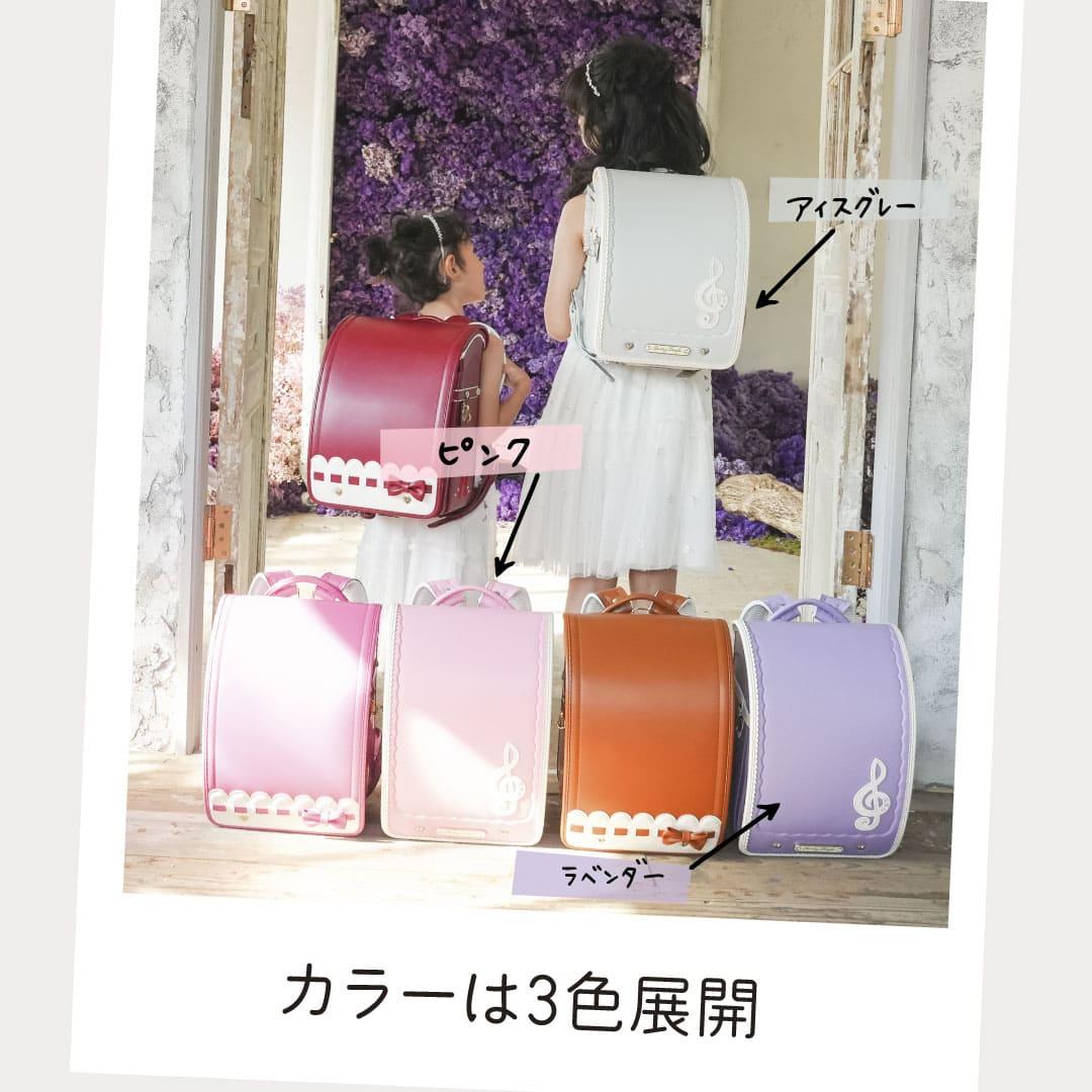 2021年12月末出荷予定 シャーリーテンプル メロディー ランドセル 女の子 ランドセル 最新版 2022 日本製 ニューモデル おすすめ アイスグレー ピンク ラベンダー 6年保証 代引手数料&送料無料! 名入れ特典 早期購入図書カードプレゼント 1st3784k