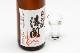 純米酒 自然醸清開 1.8l