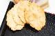 ★秋の収穫和菓子4点セット!お得々!