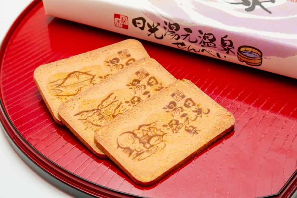 日光湯元温泉煎餅