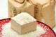 日光棚田米 ゆうだい21(2kg)・こしひかり(2kg)食べ比べセット