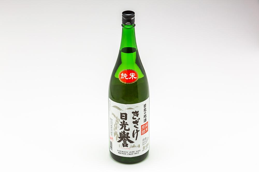 純米原酒 きざけ日光誉 1.8l