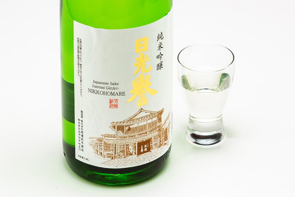 純米吟醸 日光誉 1.8l