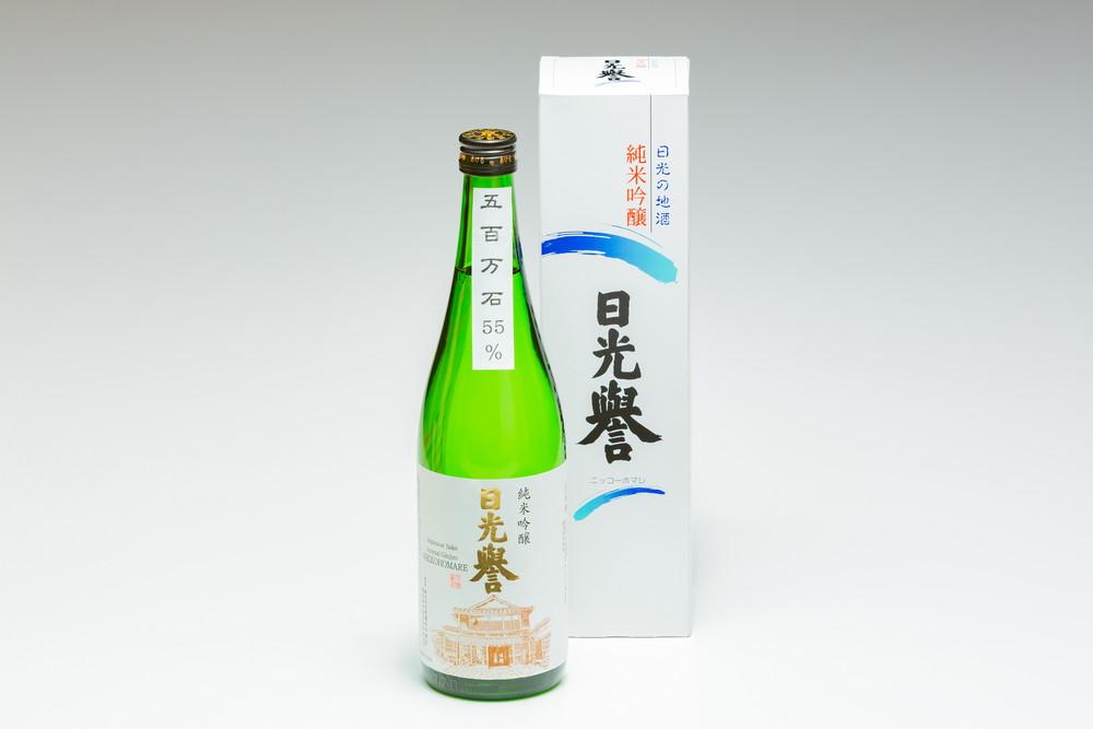 純米吟醸 日光誉 720ml