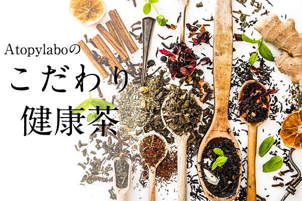 有機菊芋茶(健康茶) 送料無料 国産  有機JAS オーガニック ヘルシー