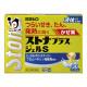 【指定第2類医薬品】★ストナプラスジェルS 30カプセル【佐藤製薬】