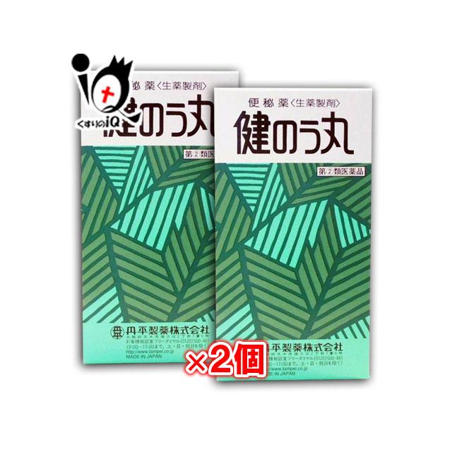 【指定第2類医薬品】健のう丸 1200粒 × 2個セット 【丹平製薬】