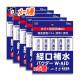 経口補水パウダー ダブルエイド W-AID 6g×10包入×5個セット 熱中症対策 【五洲薬品】