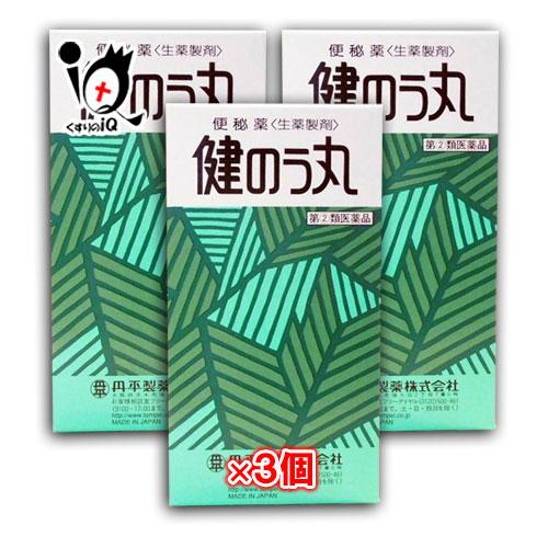 【指定第2類医薬品】健のう丸 1200粒 × 3個セット 【丹平製薬】
