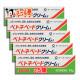 【指定第2類医薬品】ベトネベートクリームS 10g × 5個セット【第一三共ヘルスケア】