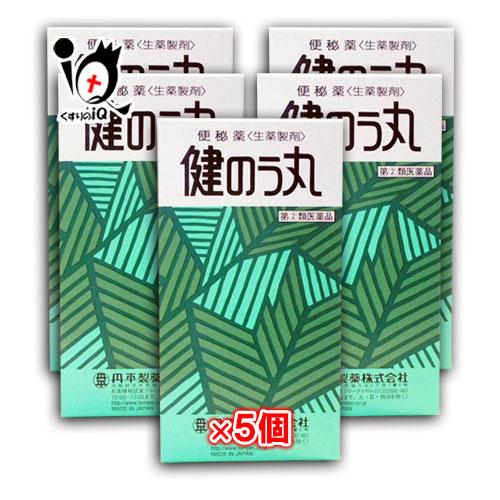 【指定第2類医薬品】健のう丸 1200粒 × 5個セット 【丹平製薬】