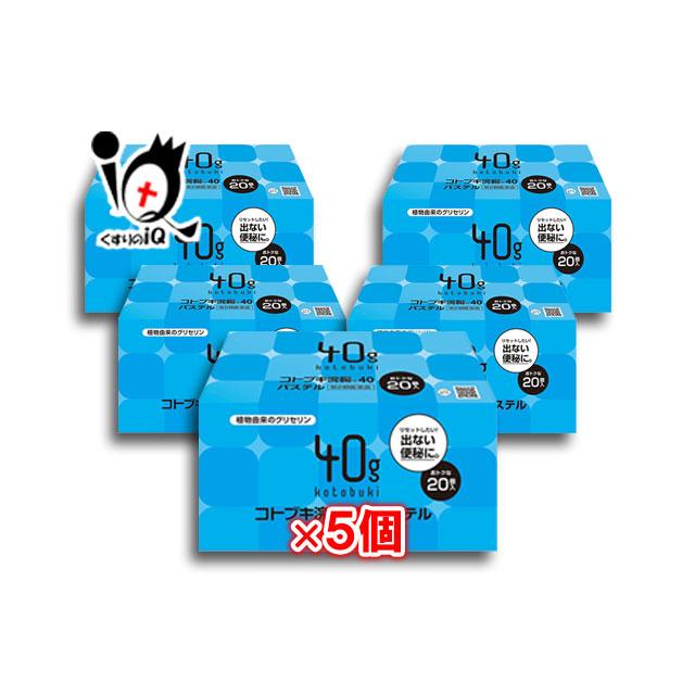 【第2類医薬品】コトブキ浣腸40パステル 40g x 20個入 x 5箱セット【ムネ製薬】
