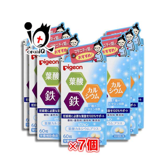 ピジョン サプリメント 葉酸カルシウムプラス 60粒 × 7個セット 【ピジョン】