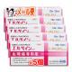 【指定第2類医薬品】★エルペインコーワ 12錠(12回分) × 5個セット【Kowa 興和】