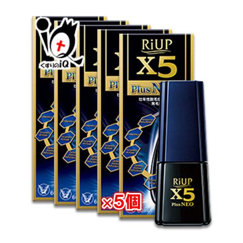 【第1類医薬品】リアップX5プラスネオ 60ml × 5個セット【大正製薬】