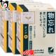 【第3類医薬品】クラシエ オンジエキス顆粒 24包 × 3個セット 【クラシエ】
