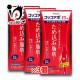 【第2類医薬品】コッコアポプラスEX錠312錠(26日分)×3個セット【クラシエ薬品】