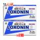 【第1類医薬品】ロキソニンS 12錠 × 2個セット【第一三共ヘルスケア】