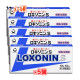 【第1類医薬品】ロキソニンS 12錠 × 5個セット【第一三共ヘルスケア】