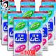 【指定第2類医薬品】液体ムヒS2a 50mL × 10個セット 【池田模範堂】