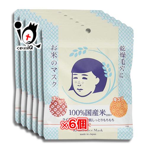 毛穴撫子 お米のマスク 10枚入 × 6個セット【石澤研究所】