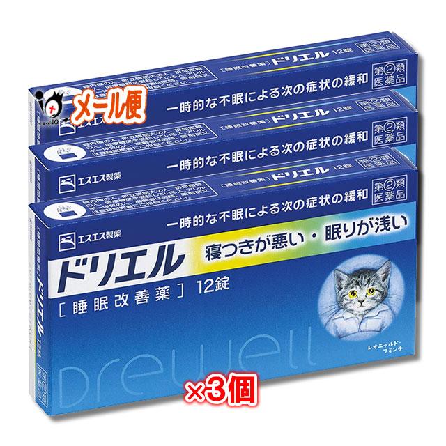 【指定第2類医薬品】ドリエル 12錠 × 3個セット  【エスエス製薬】