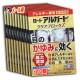 【第2類医薬品】ロートアルガードクリアブロックZ 13mL× 10個セット【ロート製薬】