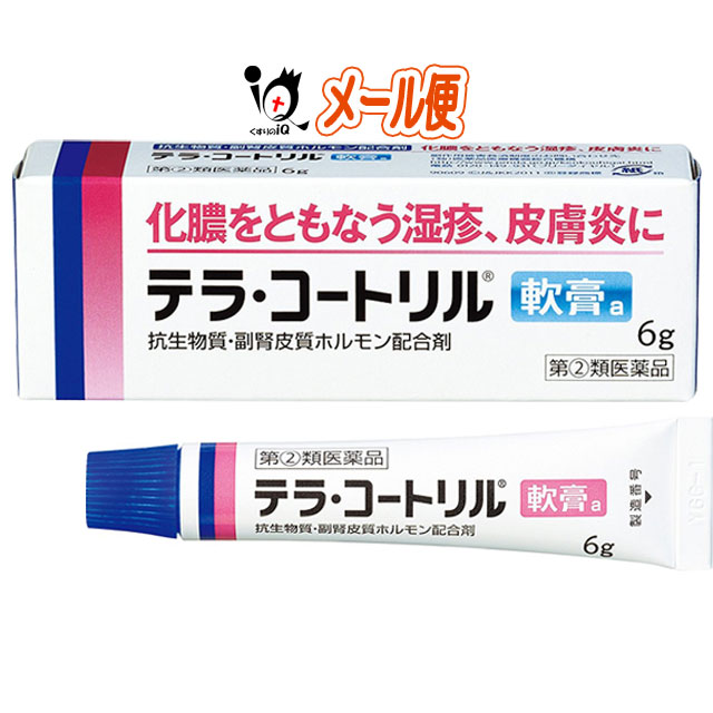 【指定第2類医薬品】テラコートリル 軟膏a 6g【ジョンソン・エンド・ジョンソン】
