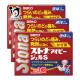 【指定第2類医薬品】★ストナアイビージェルS 30カプセル × 3個セット【佐藤製薬】